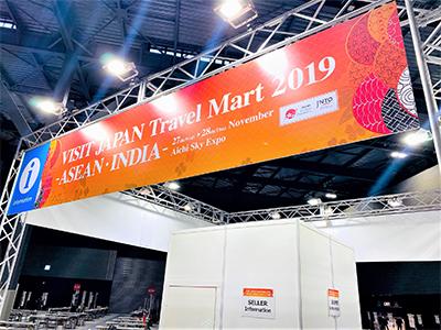 2019-Asean-India①