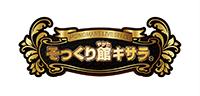 kisara_logo